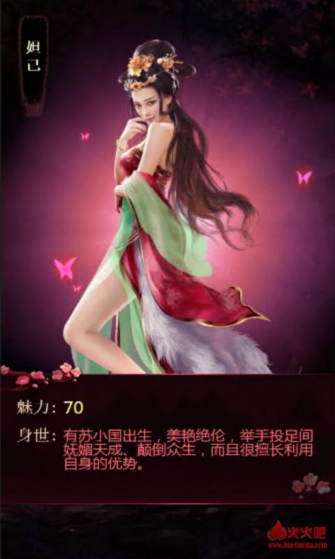 当官手游【摄政王】H5三端同步完美精简优化一键即玩-火火吧
