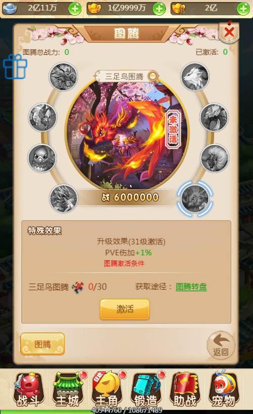 三网H5游戏【西游H5】完美商业手工端-火火吧