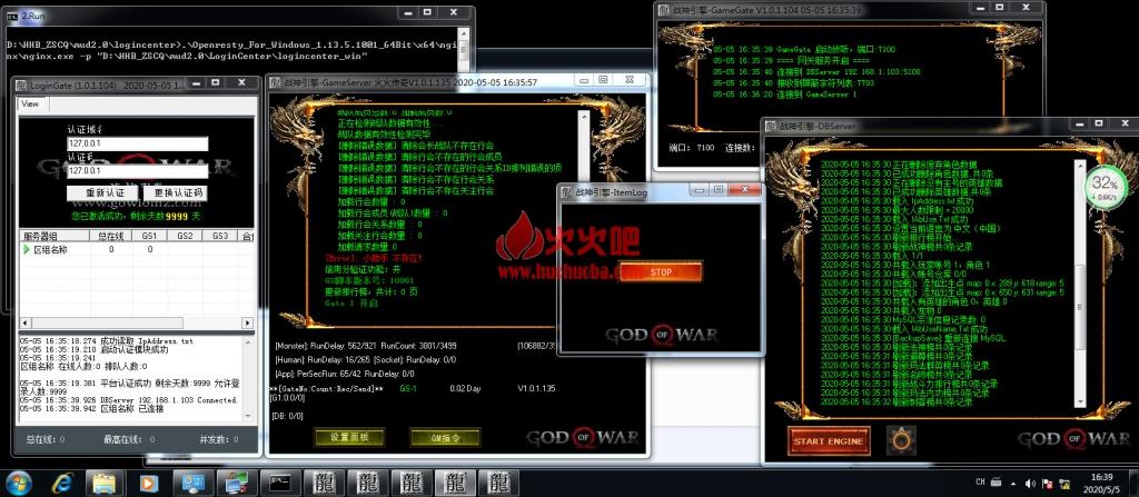 战神引擎185合击免MongoDB版,Mysql完整端-火火吧