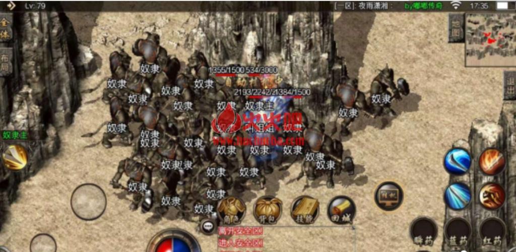 Gowlom2战神引擎【嘟嘟沉默】Mysql一键版 奴隶洞-蚂蚁洞-幽灵船-水上世界-沉默之城-火火吧