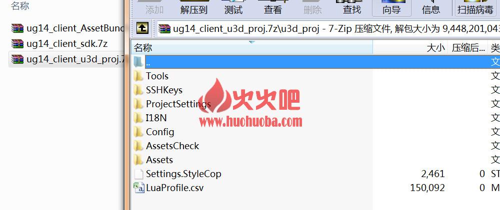 【御剑问情】前后端全套完整源码+工具+开发文档+策划运维 非常完整-火火吧