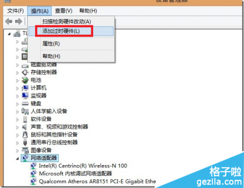 win10手工设置虚拟网卡图文教程-火火吧